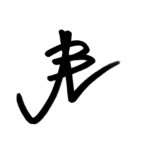 Logo JBL liten